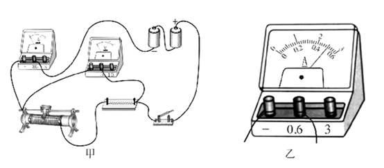 """在用""""伏安法""""测量导体电阻的实验中,某同学连接的实物电路如图甲所示."""