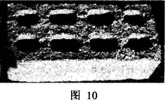 】 A.自动门听到来者的声音时,通过声控装置实现自动开闭 B启动门探测到靠近的物体发射出的红外线,通过光控装置实现自动开闭 C自动门本身能发射出一种红外线信号,当此种信号被靠近的物体反射时,就会实现自动开闭 D.靠近门的物体通过空气能产生一种压力传给自动门,实现自动开闭  二、填空题(共15分) 1.(3分)如图3所不,小婷乘汽车到姥姥家去度假,汽车在平直公路上行驶。小婷的感觉是:远处的村庄相对于电线杆在向_________运动;近处的小树相对于电线杆在向_______运动;电线杆周围的景物看起来好像在