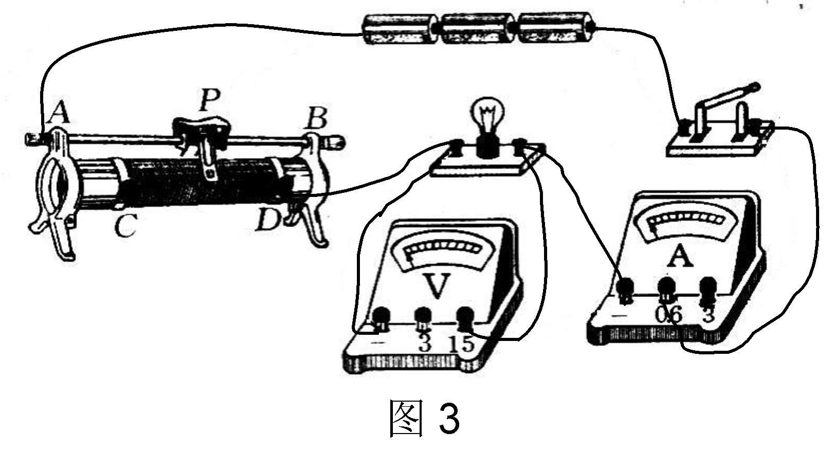 ⑴请根据图乙所示的实验电路图