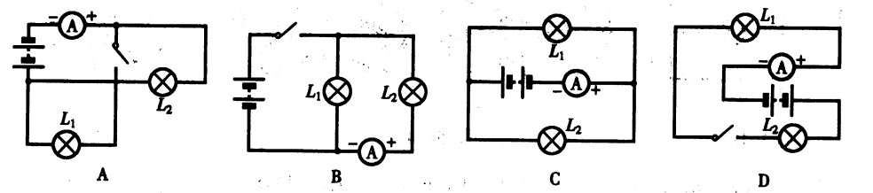 初中物理初中物理电流
