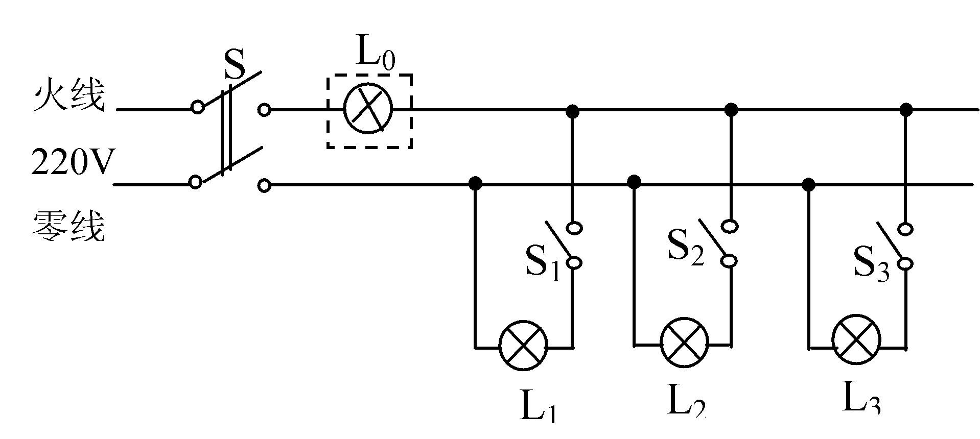 """40w""""的灯泡l0(检验灯泡)取代保险丝来检查新安装的照明电路中每个支路"""