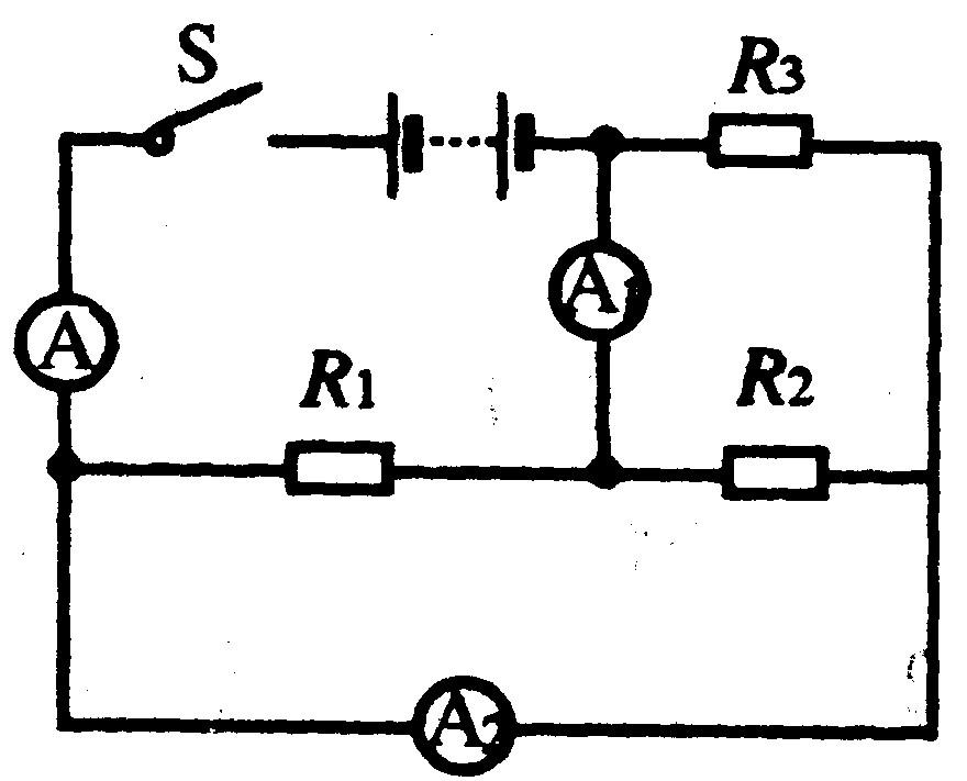 初中物理选择题--欧姆定律(关于比例方面)