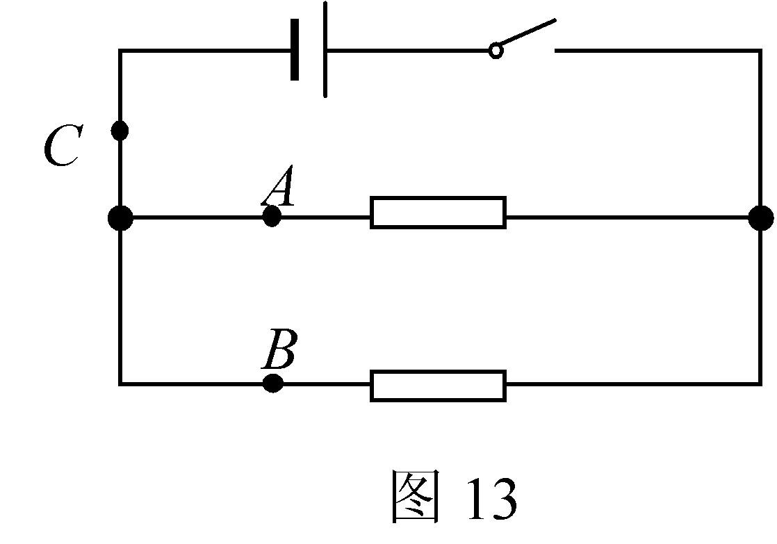 【探究名称】探究并联电路中电流的关系