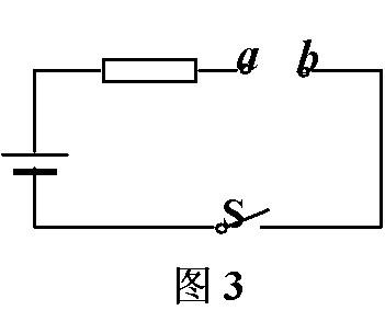 电路 电路图 电子 原理图 351_294