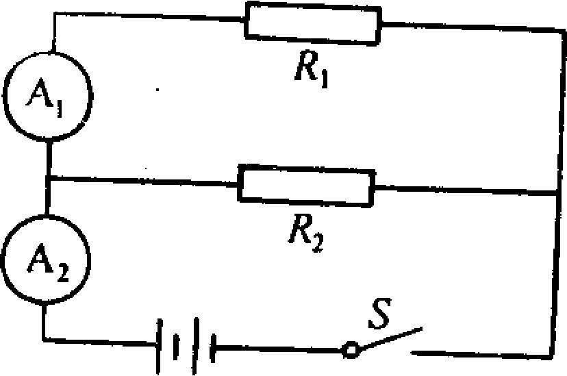 初中物理电功率计算题----100道(有答案)