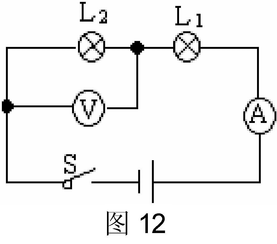 电灯双串联开关接线图