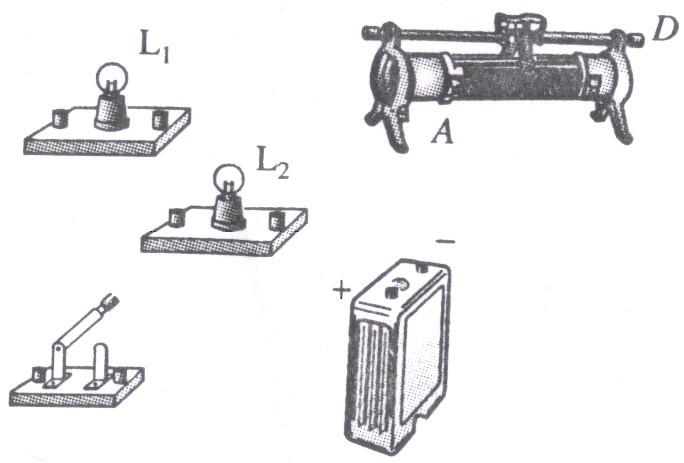 如图13所示,按要求连接实物图。要求L1与L2并联,用滑动变阻器只能控制L2的亮度,开关能同时控制两盏灯。(3分) 请你用笔画线代替导线将图14中的三孔插座正确连入电路。(3分) 如图15所示,通电螺线管附近的小磁针处于静止,请在图中标出电源的正负极。