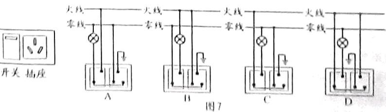 物理插座接线图