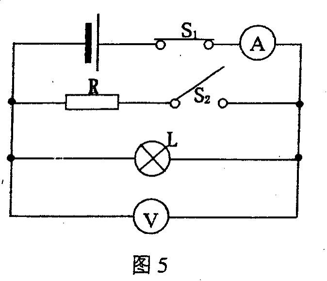 物理断开与闭合电路图
