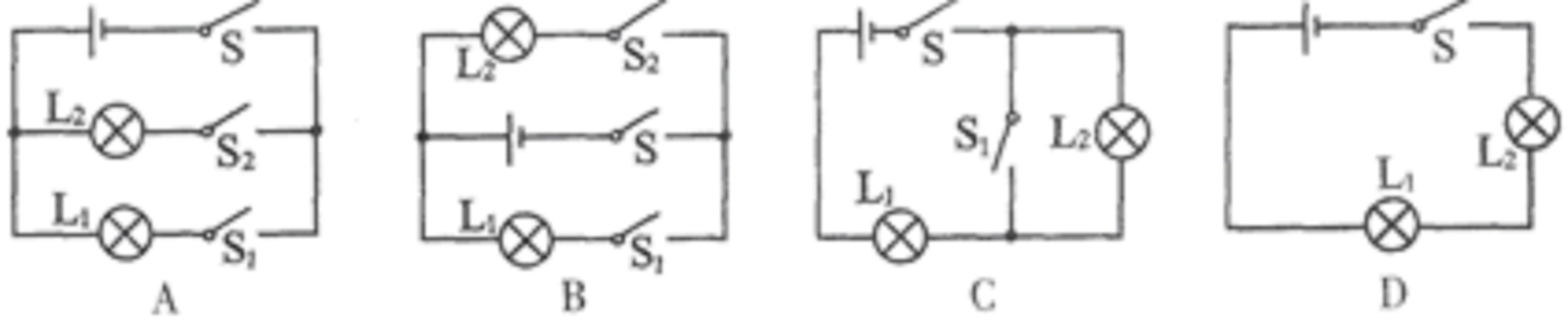 电流表测灯泡l1中电流的电路图,开关在干路中,并连接图乙实物图图片
