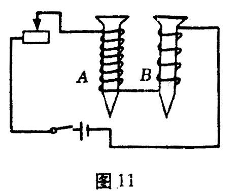 研究影响电磁铁; 初中物理中考试卷_图片素材库; 研究电磁铁.