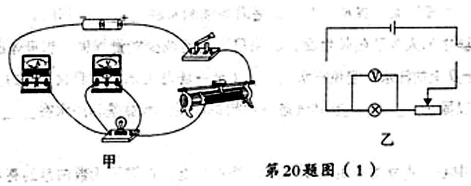 电路 电路图 电子 原理图 950_375