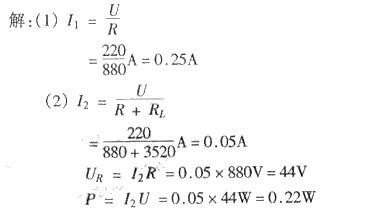 (2)如果小灯的电阻为3520Ω,请计算预热状态下电阻丝r的发热功率.