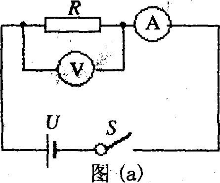 中考电压电路图