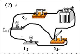 一,作图题;; 按图所示的实物图画电路图:;; 求初二物理并联的练习题图片