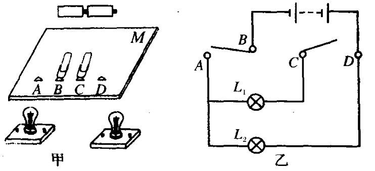 初中物理53串联和并联(作图题3星)1