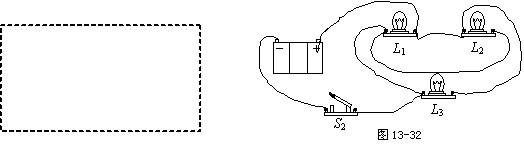 按图所示的实物图画电路图