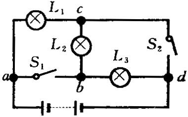 如图所示电路,将和都闭合后