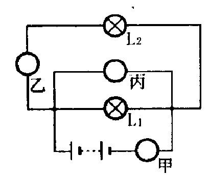 初中物理55探究串并联电路中电流的规律选择题3星