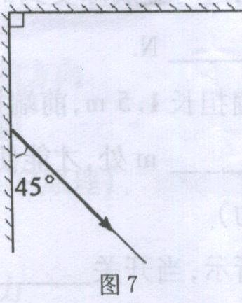 初中物理初中物理22光的反射(作图题)1