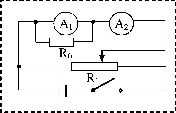 定值电阻 滑动变阻器