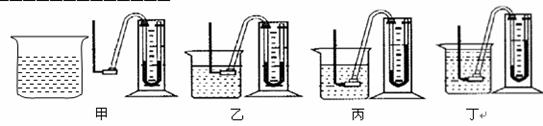 u形管-小强利用U形管压强计和装有水的大烧杯来探究液体内部压强的特点。实验前