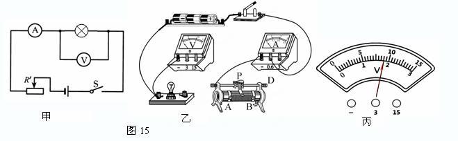 已知计数器电路的电源电压恒为6v