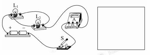 如图所示为一实物电路