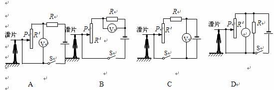 初中物理山西省襄汾县2013-2014学年第一学期九年级物理期中考试试题