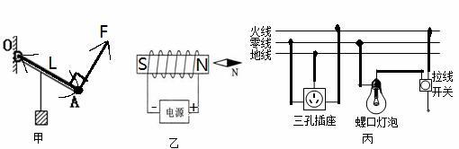 初中物理2014年中考物理生活用电常识备考精选试题及答案解析.doc