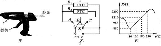 只有一只ptc元件接入电路
