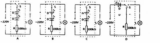 物理单刀开关电路实物图