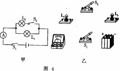 示的电路图,用笔画线代替导线,连接实物电路 要求导线不