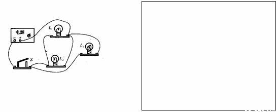 因此三只灯泡为并联,开关在干路中,据此作出电路图.