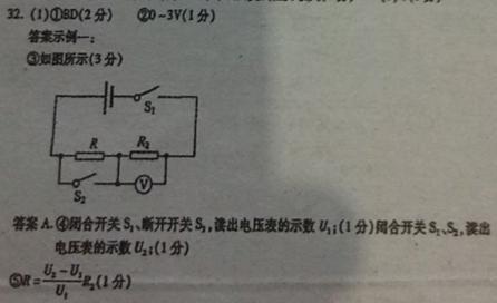 实验室中有一个热敏电阻