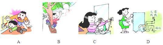 初中物理课件家庭电路背景图片