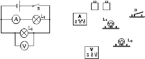 根据电路图,连接实物图,已知通过