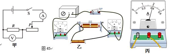 5v,备课变阻器电路为(1)该规格根据图甲连接的实物同学如图乙所示五问滑动表图片