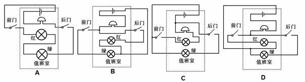 电路 电路图 电子 原理图 604_163