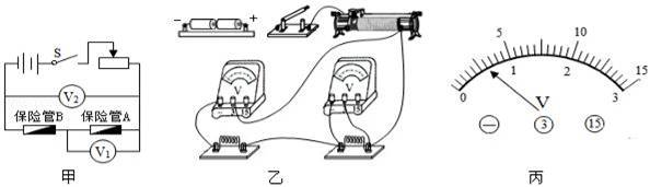 为了防止电路中电流过大,发生危险,电路中常常需要安装保险丝.