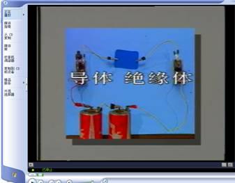 初中物理第一节 电流和电路教案
